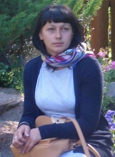 Наталья Милютина, 29 января 1982, Запорожье, id199732049