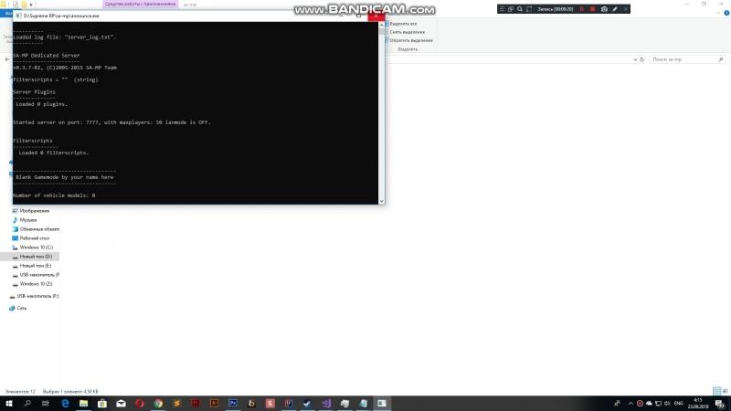 Exploit Loader of Samp [Alfa-beta version]