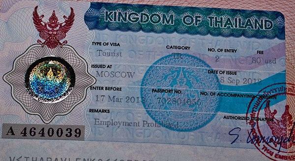Двухкратная виза - срок годности и 6 мес в Таиланде?