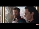 Тор и Локи «На помощь»