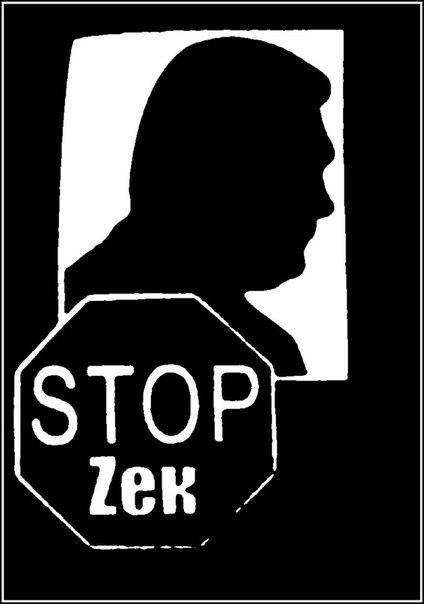 Прокурор Закарпатья совершил смертельное ДТП и ушел от ответственности - Цензор.НЕТ 780