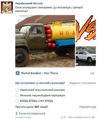 """Суд признал неплатежеспособным """"Всеукраинский банк развития"""", единственным акционером которого был Александр Янукович - Цензор.НЕТ 3320"""