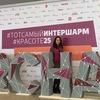 Ekaterina Prokhorenkova