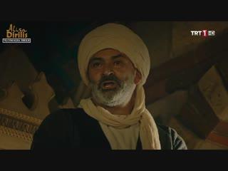 История о том, как Пророк Мухаммад (да благословит его Аллах и приветствует) и Абу Бакр прятались в пещере от многобожников(128