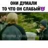 """UFC VIDEO FIGHT УЛИЧНЫЕ ДРАКИ🔥 on Instagram: """"А как бы поступил ты?🤔"""""""