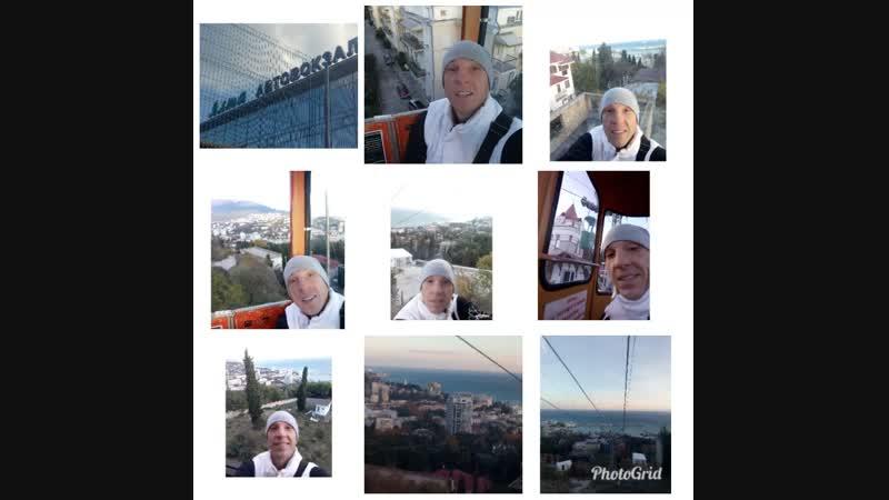 ялта отдых крымскаяосень Крым осень канатнаядорога путешевствовать путешевствие путешествия кругосветка россия russ
