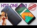 КУПИЛ HTC ONE M10 В КИТАЕ НА ALIEXPRESS