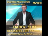 Fatboy Slim vs Tony Kart &amp Evan Lake - Rockafeller Skank (OUTCAST DJ's &amp DJ SENS Mash Up)