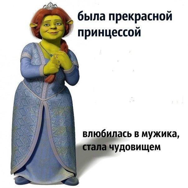 диги траху: