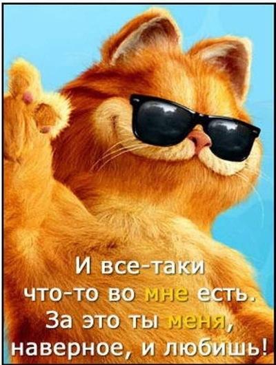 Gop As, 7 июня 1983, Москва, id206889784