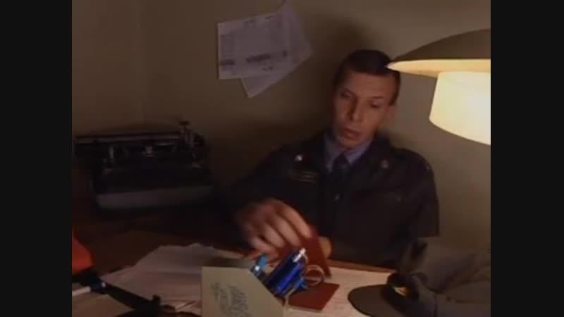 Агент национальной безопасности 3 сезон серия Заколдованный город 360 X 476