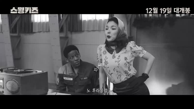 엑소(EXO) 도경수(디오) 탭댄스 도전! [스윙키즈 Swing Kids] 늬우스 특보 영상