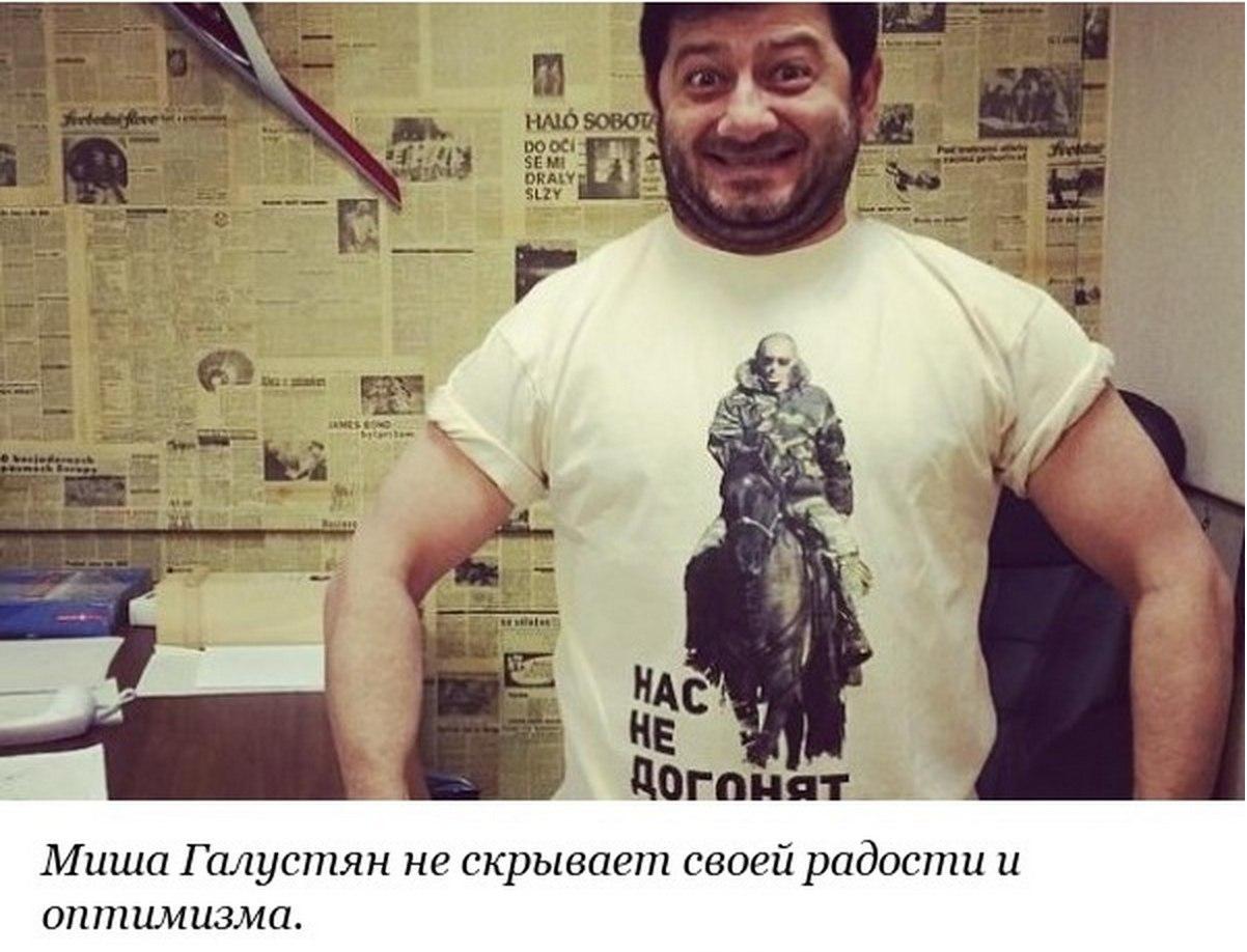 Знаменитости фото на футболки 5
