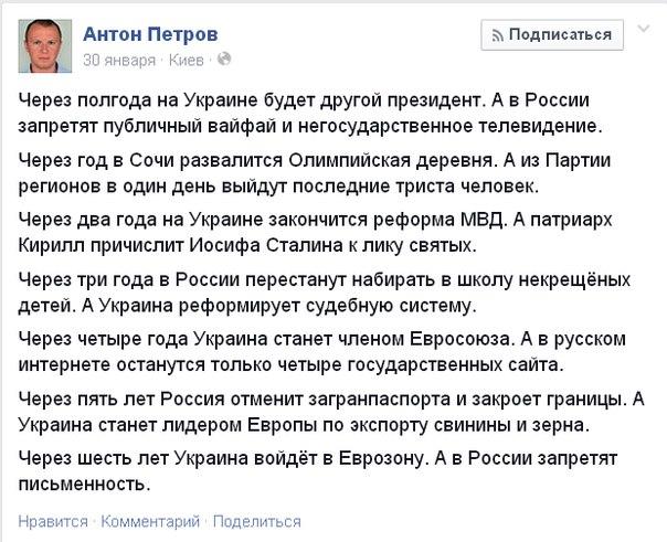В течение суток украинские воины 26 раз вступали в огневой контакт с террористами. Наступление велось по четырем направлениям, - СНБО - Цензор.НЕТ 920