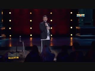 Stand Up: Стас Старовойтов - О чатах в мобильном телефоне
