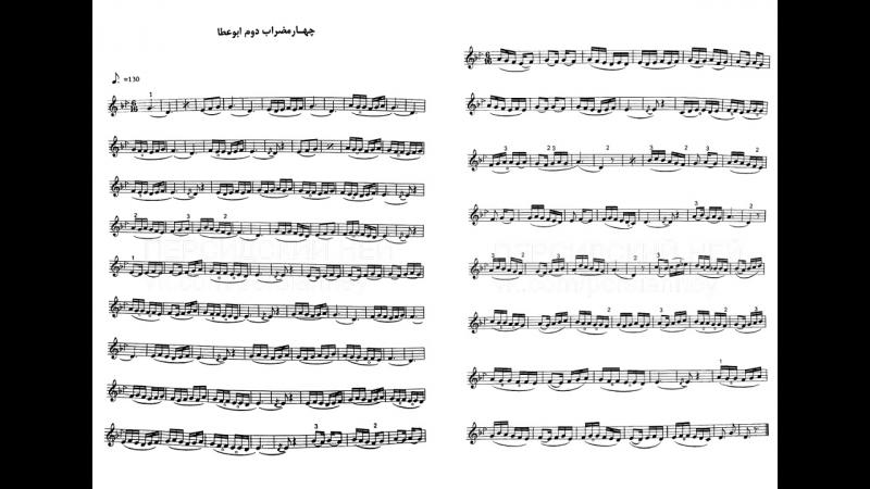 🌷♫ Персидский Нэй | Самообучение ♫🌷
