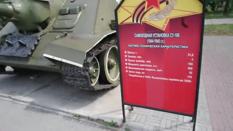 Военная техника времён ВОВ. Сад Победы, Челябинск.