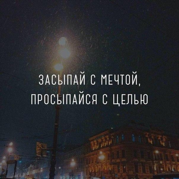 Фото №456243585 со страницы Оксаны Череватенко