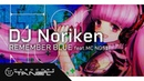 DJ Noriken - REMEMBER BLUE feat MC NOSI