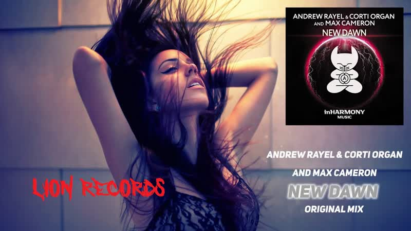 NEW DAWN-Andrew Rayel, Corti Organ, Max Cameron (LION RECORDS)