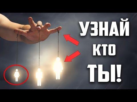 КАК МАНИПУЛИРОВАТЬ ЛЮДЬМИ. 10 трюков манипуляции!
