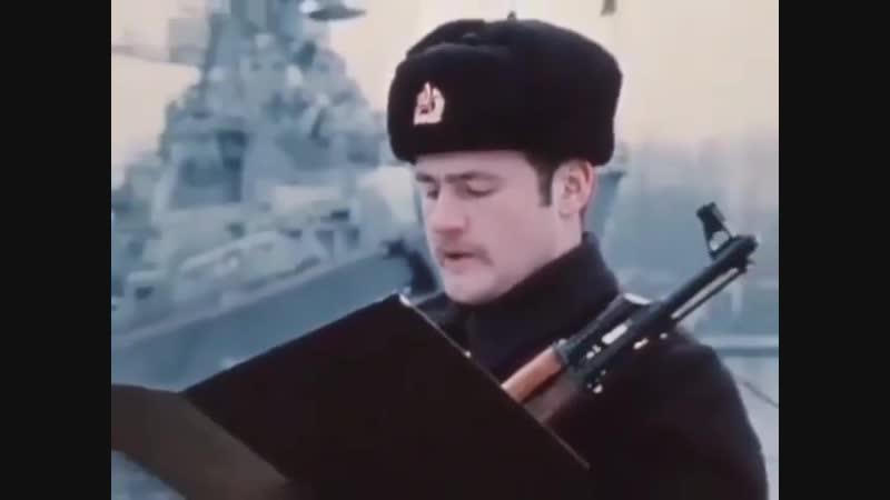Я-гражданин Союза Советских Социалистических Республик. Служу Советскому Союзу. ПРИСЯГА СССР.