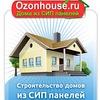 Дома из СИП панелей в Самаре / ОзонХаус