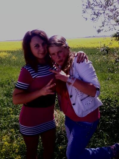 Алина Дулько, 20 июля 1995, Ровно, id185603032