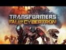 стримец по Transformers: Fall of Cybertron