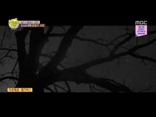 On The Border - Korean Peninsula 190316 Episode 5