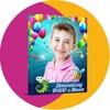 Выпускные альбомы для детского сада в Беларуси