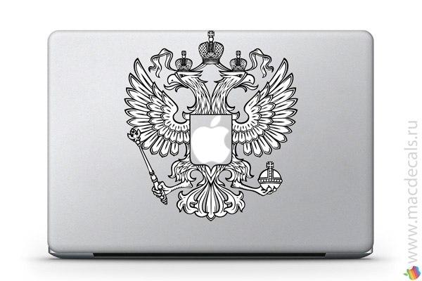 наклейка герб россии
