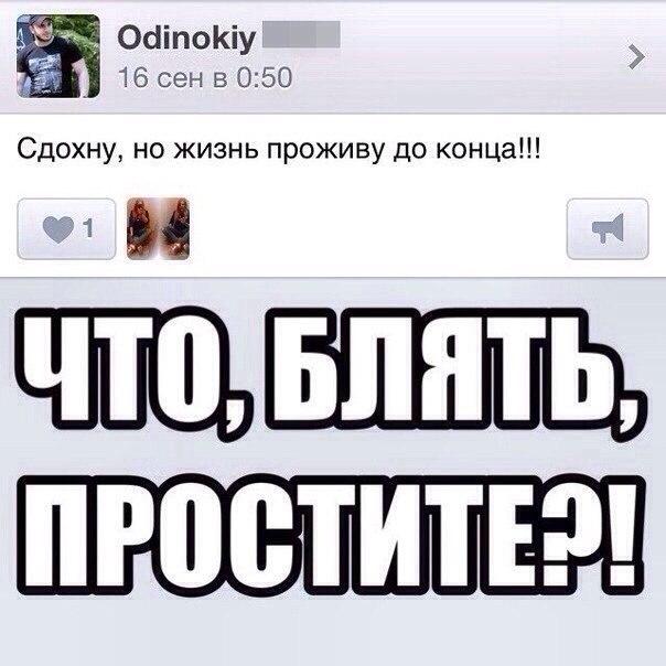 Всяко - разно 84 )))