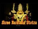 Shree Lakshmi Narsimha Sahastranaam Stotra