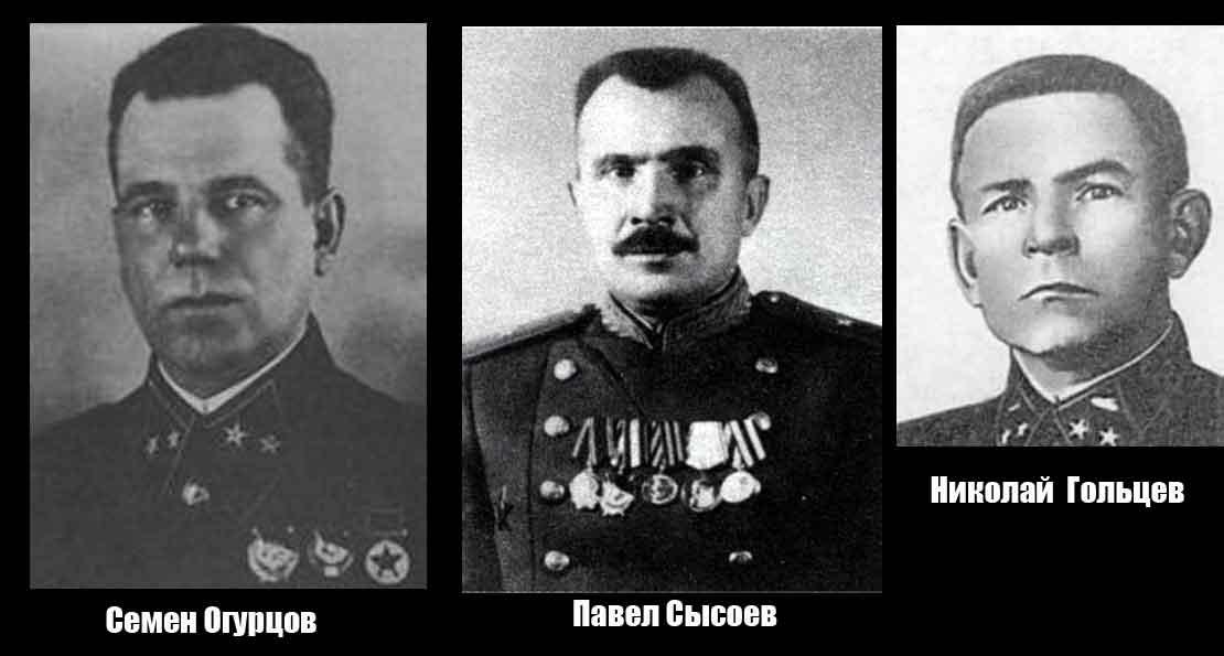 Генералы РККА