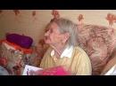 Салдинка Анна Ларионова отметила 105-летний юбилей