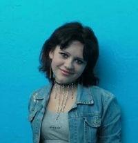 Светлана Радзевилова, 16 мая 1998, Ростов-на-Дону, id212765023