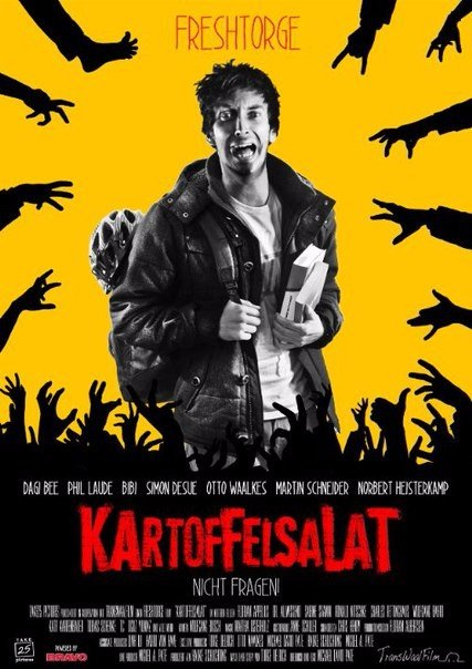 Картофельный салат (2015)