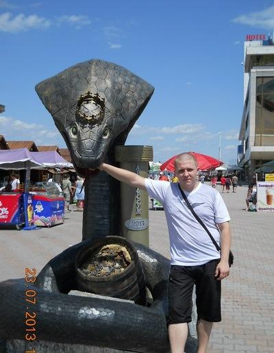 Денис Васильев, 8 июля 1990, Никополь, id33282970