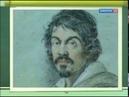 Какое ИЗОбразие 63 серия Рембрандт Ночной дозор Караваджо