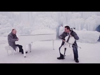 ThePianoGuys - Let It Go (кавер на песню из м/ф