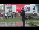 Речь на Всероссийской акции Свеча памяти о найденных пропавших без вести