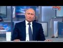 Ответ В.В. Путина.СЕЙЧАС И ЕСТЬ ЭКСТРЕМАЛЬНАЯ СИТУАЦИЯ. ВЫБОР-ТО ЗА КАЖДЫМ.