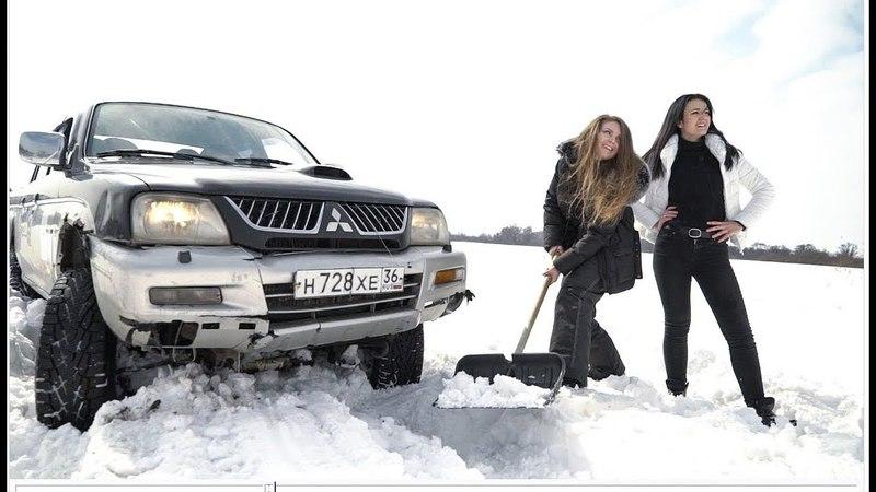 Женский Offroad по Снегу. Mitsubishi L200 vs Уаз Патриот