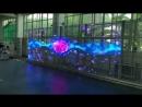 LED TRANSPARENT ROBOTMODA
