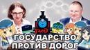 БЕЗДОРОЖЬЕ В ТУПИК | Фарид Хусаинов