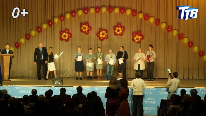 День учителя в ЮУрГАУ