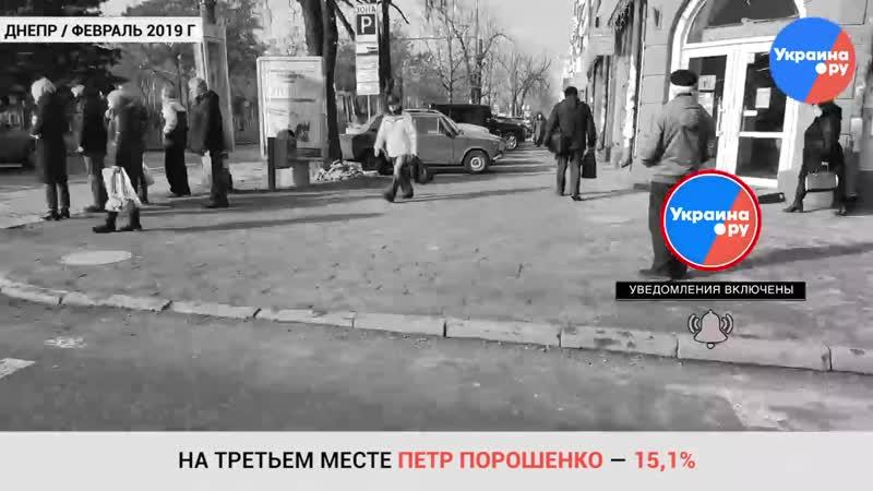 Юго-восток Украины удивил_ им не нужен пророссийский кандидат