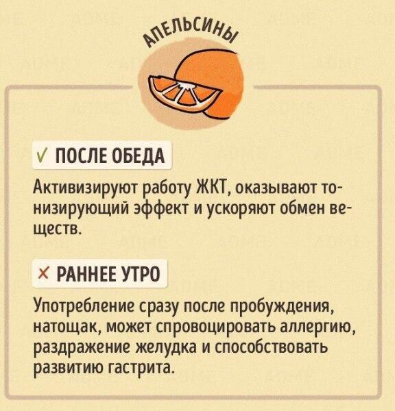 Фото №456244081 со страницы Анастасии Мищериной