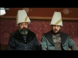 Великолепный Век / Muhtesem Yuzyi 3 сезон серия 33 (Озвучка: turok1990)